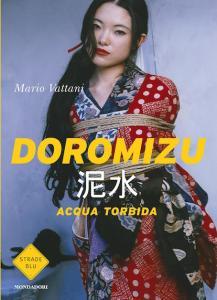 Vattani_Doromizu_sm